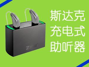 3系列中文 200x150