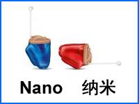 Nano 纳米 200x150.jpg